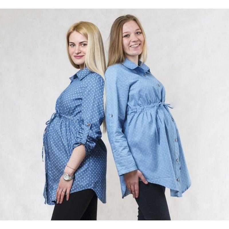 Вещи для беременных недорого 758