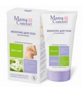 НМама Mama Comfort Молочко увлажняющее для тела 175 мл