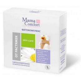 НМама Mama Comfort Фитокомплекс от растяжек