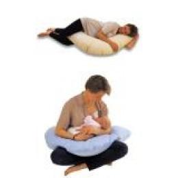 Подушка многофункциональная для беременных и кормящих